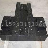 北京花岗石量具厂家定做/鑫凯精密制造厂价直供_异型加工
