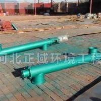 正域GL型管式螺旋输送机正域型号齐全厂家现货
