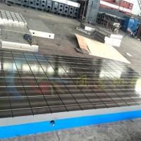 铸铁刻线平板 刻线平板 刻线工作板 刻线平板厂