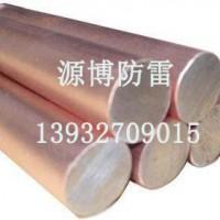 源博铜包钢圆线的广泛使用
