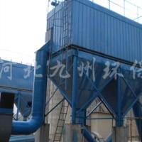 九州袋式除尘器性能优便宜又可靠