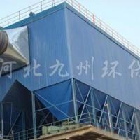 九州布袋除尘器耐用久价格低质保长