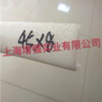 上海珍珠棉护角报价  珍珠棉护角定制  EPE珍珠棉门边护角  增强供