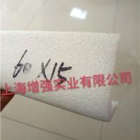 上海EPE护边批发  珍珠棉护角价格  优质珍珠棉包装  增强供