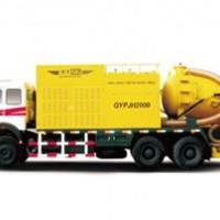 排水性路面机能恢复车|优质供应商_厂家|高远供