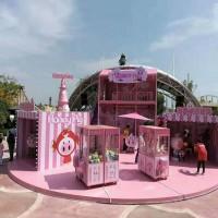 新款大型娃娃机乐园价格优惠厂家直销可定制