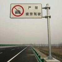 四川高速交通标志杆销售厂家/河北铭路交通设施生产定做热销推荐