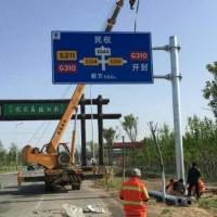 广东标志杆生产企业/河北铭路交通设施规格齐全欲购从速