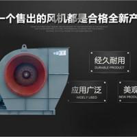 河南风机厂_新乡低噪音风机_低噪音风机批发采购_风机供