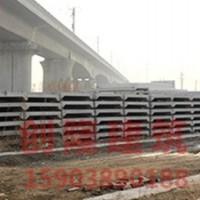大型混凝土屋面板_预应力双T屋面板生产厂家_专业屋面板生产企业_创隆供