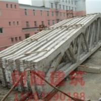 信阳预应力混凝土构件哪有卖_预应力构件哪个厂家好_预应力混凝土构件多少钱_创隆供