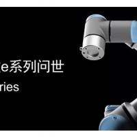 丹麦UR机器人厦门代理商_厦门经锐精密设备有限公司