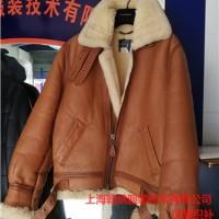 提供上海上海皮衣改款翻新价格 翰绣供