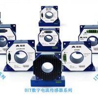 提供可替代莱姆电流传感器的国产传感器 航智供
