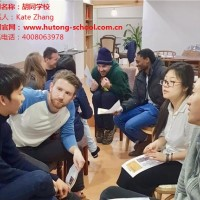 外教小语种班课 上海胡同学校供