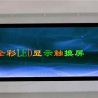 上海触摸液晶拼接屏报价-厂商-现货-彪卓供