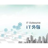 企业云迁移服务 上海IT服务外包 弱电工程系统 苏兰供