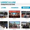 重庆商儒企业培训-哪儿有提供企业培训课程