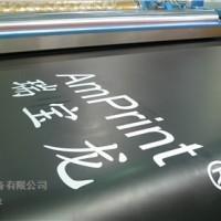 佛山平网印花导带价格 专业代理平网印花机导带 高精度印花导带 汉唐供