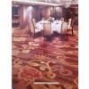 辽宁好的宾馆地毯供应|包头宾馆地毯价格