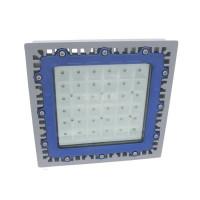 加油站嵌入装led防爆灯100W150W罩棚led防爆照明灯
