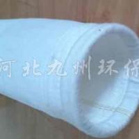 江西九江九州涤纶除尘布袋源头厂家价格优惠