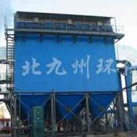 湖南长沙九州脉冲袋式除尘器厂家现货规格全可定制