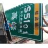 南宁交通标志牌-诚挚推荐品牌好的交通标志牌