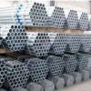 黑龙江架子管-口碑好的黑龙江哈尔滨方管公司