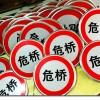 圆牌厂家定制-实惠的交通标志牌推荐