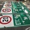 北海交通标志牌厂家-来宾哪里有供应口碑好的交通标志牌