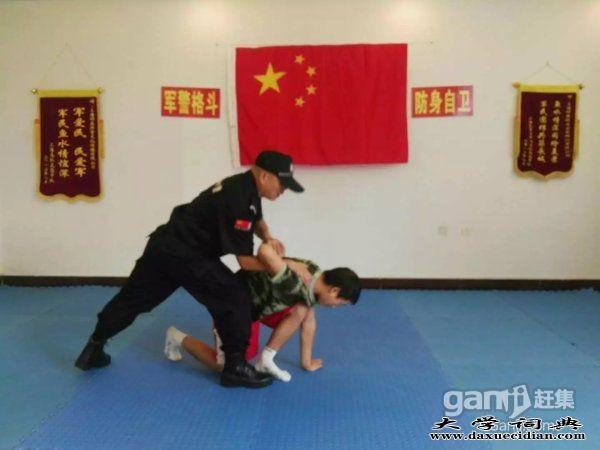 中国保镖培训