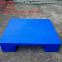 供应塑料托盘材质 环保塑料托盘价格 -批发 海颂供