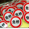 交通标志牌定制-选品牌好的交通标志牌,就到源通交通
