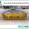 新乡新利德10吨无轨模具周转车 超级电容穿梭车设备先进