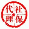 重庆人才招聘外包哪家代理公司做得好     找智派人力