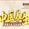 中医特色疗法培训皮肤病培训哪家好-河南郑州上街厚道培训基地