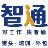 重庆主城提供代理企业社保开户/社保代缴/社保外包/薪酬外包