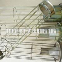 镀锌喷塑有机硅除尘骨架生产/九宸产品齐全可定制