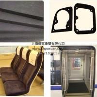 提供,上海,泡棉材料供应商,价格,普宣供