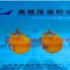 昌乐CBG齿轮油泵-潍坊实惠的山东CBG齿轮油泵批售