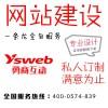 宁波外贸网络推广_宁波英文外贸网站建设_谷歌SEO优化排名