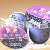 早餐黑米粥生产厂家_优惠的黑米粥,尚高食品供应