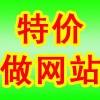 广西企业网站建设设计制作、做网站的公司有哪些