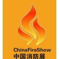 2020福建消防展览会/2020福建消防展会