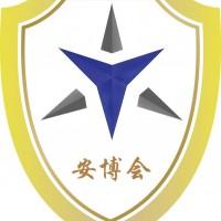 2019安徽公共安全博览会/2019安徽安防展
