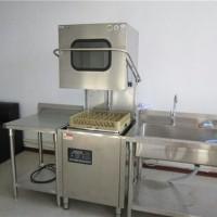 大连商用洗碗机厂家价格_梦之手电器