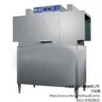 大连餐厅洗碗机批发零售_梦之手电器供