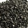 85增碳剂-大量供应物超所值的88增碳剂