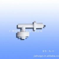 【广州佳晖】支持混批 PL-35 塑料PP 液位开关 电子式